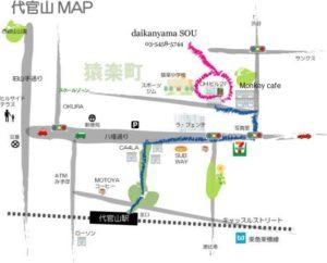 daikanyamasoumap